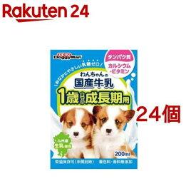 ドギーマン わんちゃんの国産牛乳 1歳までの成長期用(200ml*24コセット)【ドギーマン(Doggy Man)】