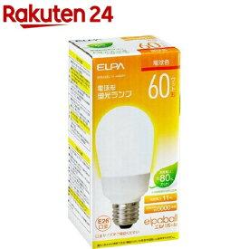 エルパ 電球形蛍光ランプ 60W形 相当 EFA15EL/11-A062H(1コ入)【エルパ(ELPA)】