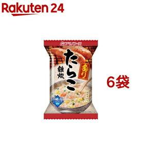 アマノフーズ 炙りたらこ雑炊(21.0g*1食入*6袋セット)【アマノフーズ】