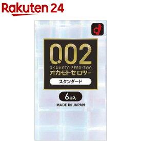 コンドーム うすさ均一002EX(6コ入)【0.02(ゼロツー)】[避妊具]