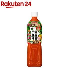 カゴメ野菜一日これ一杯 スマートPET(720ml*15本入)【bnad02】【野菜一日これ一杯】
