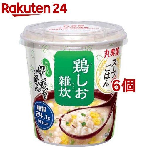 スープdeごはん 鶏しお雑炊*6コ(1コ入6コセット)