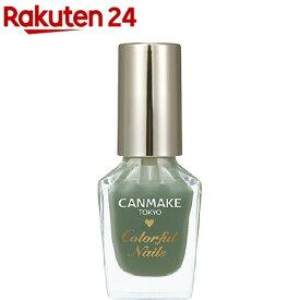 キャンメイク(CANMAKE) カラフルネイルズ N26(1個)【キャンメイク(CANMAKE)】