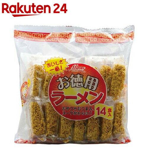 お徳用ラーメン(14食入)