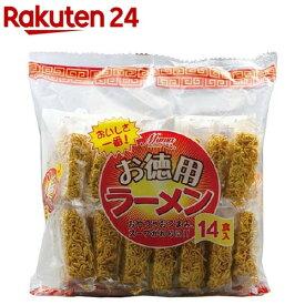 ラーメン(14食入)