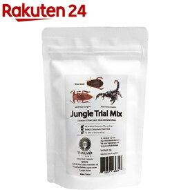 昆虫食 ジャングルトライアルミックス2 Jungle Trial Mix2 TIU0031(10g)【JRユニークフーズ (JR UNIQUE FOODS)】