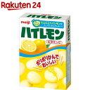 明治 ハイレモン(27g)