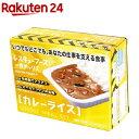 レスキューフーズ 一食ボックス カレーライス(1個)【レスキューフーズ】[防災グッズ 非常食]