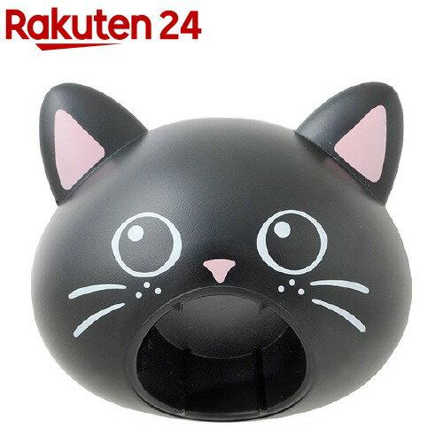 キャップオープニャー 黒猫(1コ入)