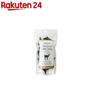 鹿肉燻製(50g)