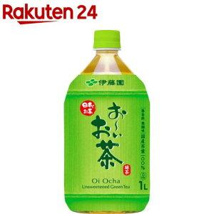 伊藤園 おーいお茶 緑茶(1L*12本入)【お〜いお茶】