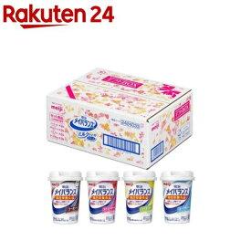 メイバランスミニ カップ ミルクテイストシリーズ 4種類*3本(125ml*12本入)【meijiSU06】【KENPO_13】【メイバランス】