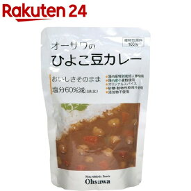 オーサワのひよこ豆カレー(210g)【オーサワ】