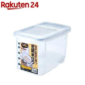 密閉米びつ 6kg(1コ入)