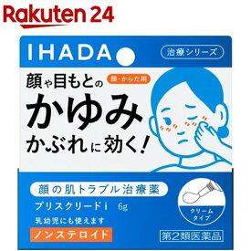 【第2類医薬品】イハダ プリスクリードi(6g)【イハダ】