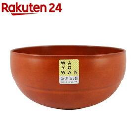WAYOWAN(ワヨウワン) まる 丼 アカシア AZ18-72(1個)【WAYOWAN(ワヨウワン)】
