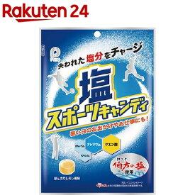 パイン 塩スポーツキャンディ(80g)