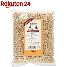 オーサワ 有機栽培大豆(北海道産)(1kg)【org_3】【オーサワ】