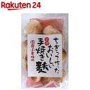 ちぎって作ったおいしい手焼き麩(42g)【坂利製麺所】