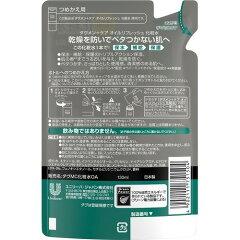 ダヴメン+ケアオイルリフレッシュ化粧水つめかえ用