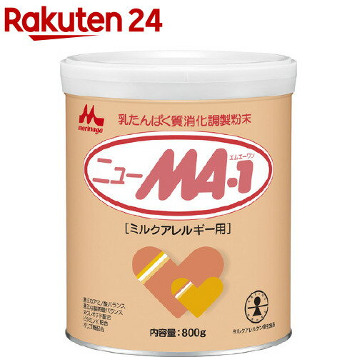ニューMA-1 大缶(800g)【ニューMA-1(ニューエムエー)】