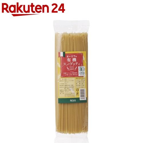 オーサワの有機スパゲッティ(500g)【イチオシ】【オーサワ】