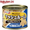 キョクヨー マッシュルーム ランダムスライス(125g)