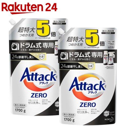 アタックZERO 洗濯洗剤 ドラム式専用 詰め替え 超特大サイズ(1700g*2コセット)【k1i】【atkzr】【アタックZERO】[ゼロ 洗浄 消臭 つめかえ 詰替 液体 まとめ買い]