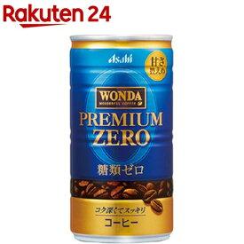 ワンダ プレミアムゼロ(185g*30本入)【ワンダ(WONDA)】[缶コーヒー]