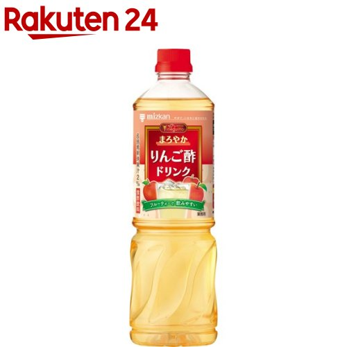 ミツカン ビネグイット まろやかりんご酢ドリンク 6倍濃縮(1L)【イチオシ】