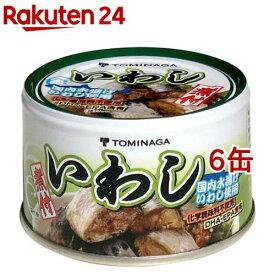 いわし煮付缶詰(140g*6缶セット)