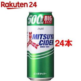 三ツ矢サイダー(500ml*24本入)【三ツ矢サイダー】
