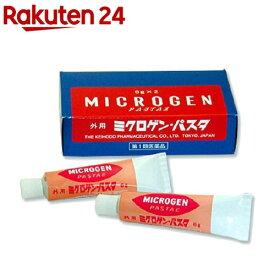 【第1類医薬品】ミクロゲンパスタ(6g×2)【ミクロゲンパスタ】