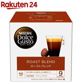ネスカフェ ドルチェグスト ローストブレンド 16杯分 LNI16001(1セット)【イチオシ】【ネスカフェ ドルチェグスト】[コーヒー]