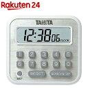 タニタ 長時間タイマー TD-375-WH ホワイト(1コ入)【タニタ(TANITA)】