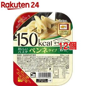 マイサイズ おいしいパスタ ペンネタイプ(90g*12コ)【マイサイズ】