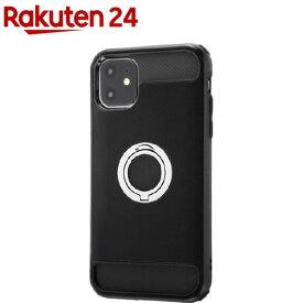 レイ・アウト iPhone 11 耐衝撃ケース リング付360 ブラック(1個)【レイ・アウト】