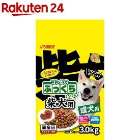サンライズ ゴン太のふっくらソフト 柴犬用 成犬用(3.0kg)【ゴン太】[ドッグフード]
