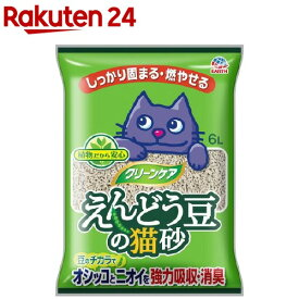 クリーンケア えんどう豆の猫砂(6L)