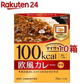 マイサイズ 欧風カレー(150g*10コ)【マイサイズ】