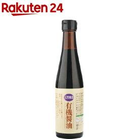 ビオ・マルシェ 有機醤油(300ml)【org_4_more】