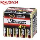 アルカリV電池 単4(20本入)