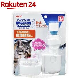 ピュアクリスタル ドリンクボウル 猫用(1コ入)【ピュアクリスタル】