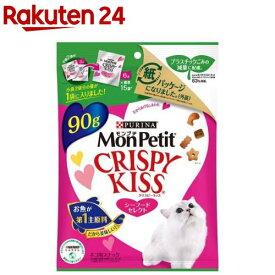 モンプチ クリスピーキッス シーフードセレクト たっぷりサイズ(3g*30袋入)【dalc_monpetit】【qqy】【モンプチ】