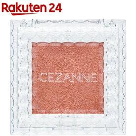 セザンヌ シングルカラーアイシャドウ 06 オレンジブラウン(1.0g)【セザンヌ(CEZANNE)】