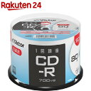 ビクター 音楽用CD-R 80分1回記録用 AR80FP50SJ2(50枚入)【ビクター】