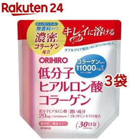低分子ヒアルロン酸コラーゲン 袋タイプ(180g*3袋セット)【オリヒロ(サプリメント)】