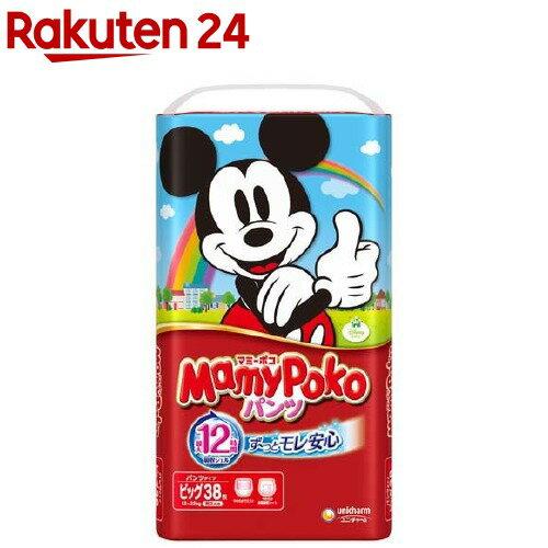 マミーポコ パンツ Bサイズ(38枚入)【KENPO_09】【マミーポコ】