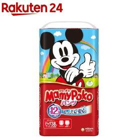 マミーポコ パンツ Bサイズ(38枚入)【KENPO_09】【KENPO_12】【3brnd-11all】【3brnd-11】【マミーポコ】