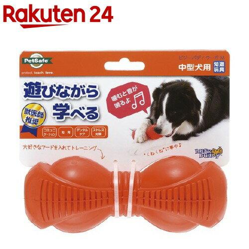 リッチェル ビジーバディ ウーガ Mサイズ オレンジ(1コ入)【ビジーバディ】
